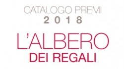 Nuovo catalogo premi 2018